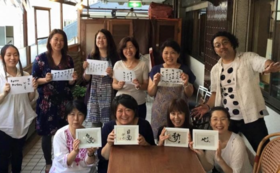 日めくりカレンダー+詩集(天の言霊)+筆文字教室開催権