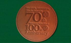 <限定45名>信州大学70th記念コースター