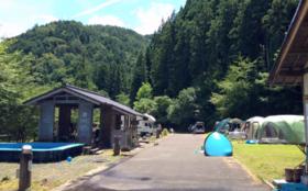 3)キャンプ場利用90%割引券&里山ふれあいコース