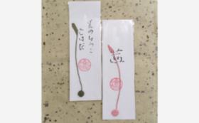 【応援コース②】山形国際ドキュメンタリー映画祭を応援します!