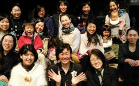 <50000円>森わら応援コース+書籍『お母ちゃん革命』