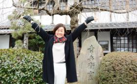 <限定1名様>浅井智子講演会開催権+書籍『お母ちゃん革命』