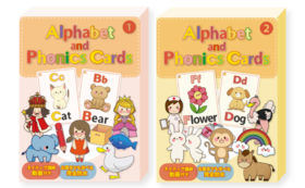 Alphabet and Phonics Cards ①&② 10000円コース (2セットずつ)