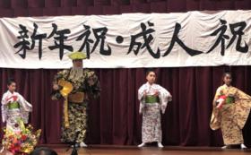 「とみ会琉球舞踊発表会」ペア招待券