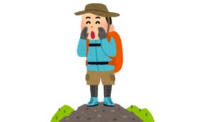 富士山&凱旋登山のお誘いチケット