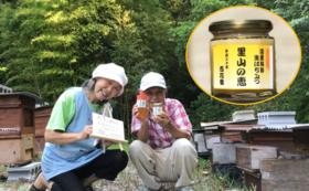 遠方からの応援コース<森の木の花「生ハチミツ」(200g入り瓶1個)ほか>