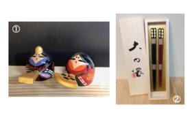 【メインコース】大内塗本漆箸か箸置き大内人形