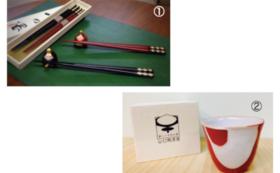 【メインコース】大内塗本漆箸&箸置き大内人形か山口陶漆器フリーカップ