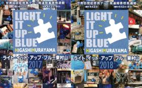 ☆啓発報告集ファイルのメール配信プラン☆