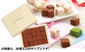 1, 【Readyfor限定価格セット】生チョコ12粒入り2点セット〜生チョコという名でこの世に最初に出たひと粒〜