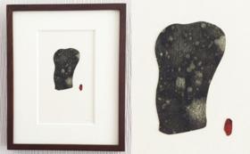 企画者石井作品「object Rock」