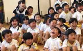【3万円コース】「笑顔バス」サポーターになりませんか?