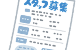 【スポンサー様向け】本気で全力応援!コース
