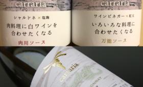 ④ワインと加工品でのお礼です