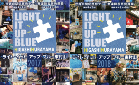 ☆啓発報告集5冊のご郵送プラン☆