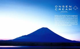 【通常よりお安く提供!】「富士山温泉フェイスクリーム50g」3個セット