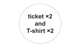 <ペア>公演チケット・公演Tシャツセット