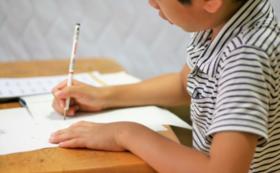 教育スペースでの習い事通い放題権利