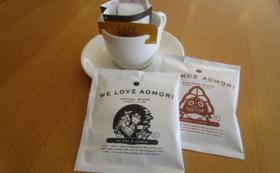 【卸販売店様向け】お得!We love aomori 販売応援ドリップパックセット