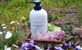 AWA Blueberry ファームキレイになれる美容記念品(ヘアトリートメント)+お楽しみ美容グッズコース