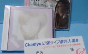ChamyuCDセット+ライブ無料チケット