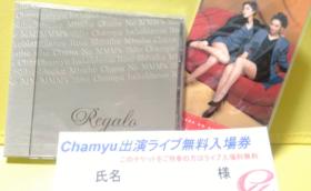 【数量限定】今回発売のCD/過去発売のCD、アルバム/1年間有効ライブ無料チケット/Special Thankに名前記載