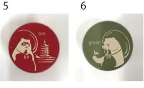 【お店、たくさん欲しい人向け】朝宮茶のお土産を広めるためのお得(各10個)セット