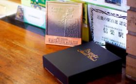 【日本でも珍しい切符付陶板】えんとつ町のプペルコラボ陶板レリーフ