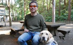 盲導犬ユーザーさんからの「ありがとう」