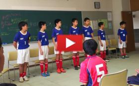 子ども達からのお礼のメッセージ動画