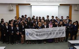 〈ご支援感謝致します〉国際学生会議応援コース