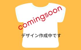 【一緒にくまもとハロウィンを盛り上げましょう①】限定!くまモンワンポイント付きTシャツ