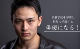 【ニューヨーカーの「夢」がつまった動画限定公開!(Approx. $450)】