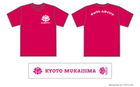 たんぼラグビー「Tシャツ&スポーツタオル&米2キロ」