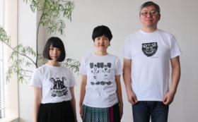 『村を守る不思議な神様1&2』とTシャツ