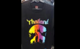 タイのTシャツ付きコース
