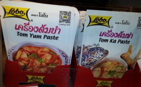 本場の味トムヤムスープ付コース