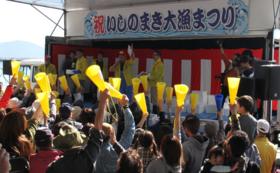 【石巻見学ツアー】いしのまき大漁まつり見学ツアー
