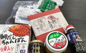 【糸島近郊の方も遠方の方にもオススメ!】地魚加工品をお届けコース!