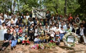 <5000円>森わら応援コース+書籍『お母ちゃん革命』