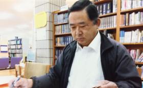 荒田栄誠の資料館案内コース!