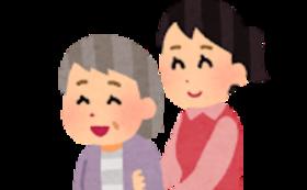 たすかるんの巡回訪問サービス券(1か月分)