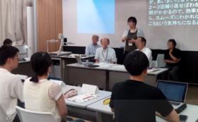 【手話ガイド育成を応援!】情報交換会&交流会