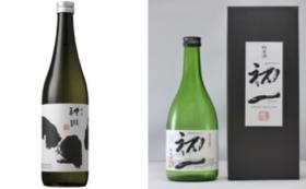 【飲んで応援】上川町・層雲峡の限定酒を満喫コース