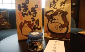 【狸が好きな方向け】狸パッケージの信楽土産とタヌキ缶朝宮茶(1種)セット