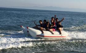 バナナボート1日乗り放題体験