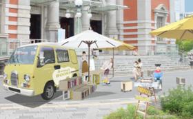 【大阪府内限定】あなたの地域で読み聞かせイベントを開催させていただきます!