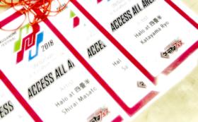 【個人向け】特典付き前売りチケットを1枚お届け!