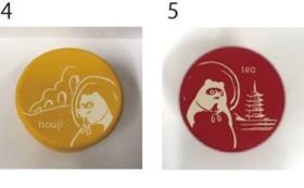 【タヌキ缶コンプリートセット】朝宮茶タヌキ缶 全3種×1個セット