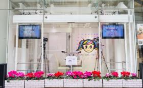 渋谷クロスFM 出演